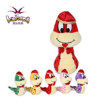 蝴蝶结 蛇年吉祥物 毛绒玩具蛇公子卡通蛇娃娃 女生生日礼物