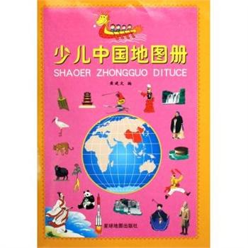 70 美国国家地理少儿版百科(平装版, 5 100.