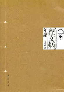 动物/儿童简笔画系列 锦程文化