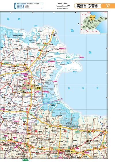中国分省自驾游地图册系列