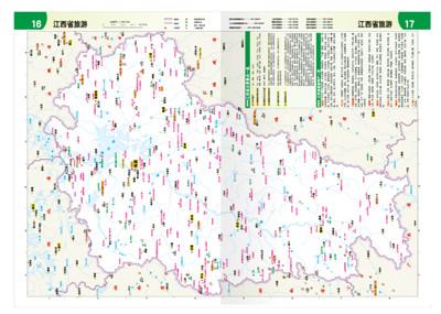 福建省,浙江省地图展示图片