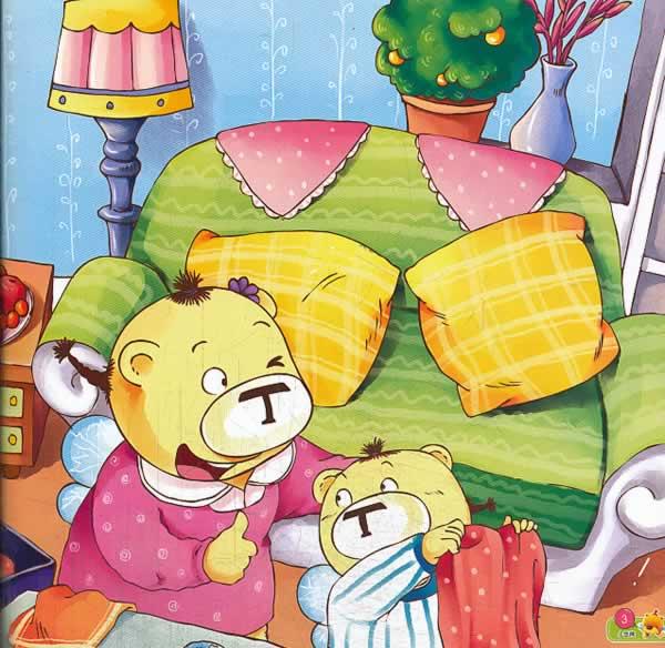 小笨熊成长行为故事绘本-凌乱的房间