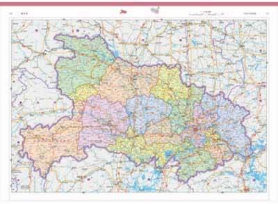 中国分省地图集/中国地图出版社