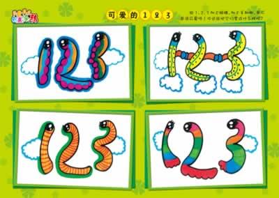 儿童美术创意涂鸦4》