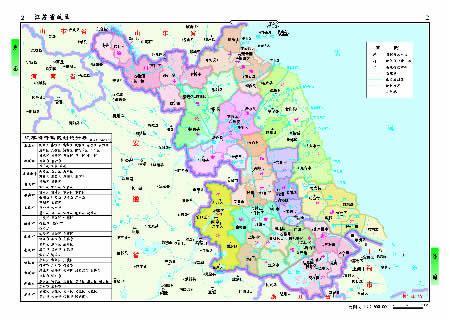 中国分省系列地图册 江苏省地图册图片