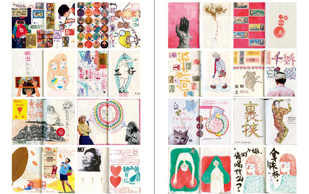手绘密码---全球48位华人设计师/艺术家的手绘人生