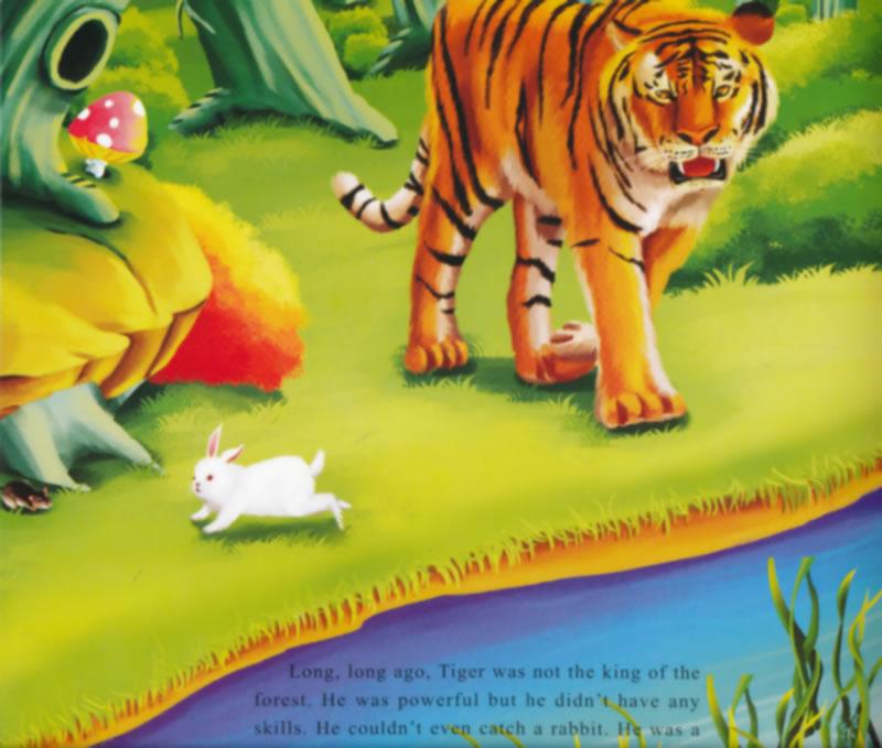 《汉英版中华传统经典故事绘本--童话故事篇:老虎学