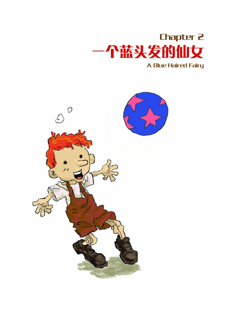 经典漫画英语——木偶奇遇记(双语版)