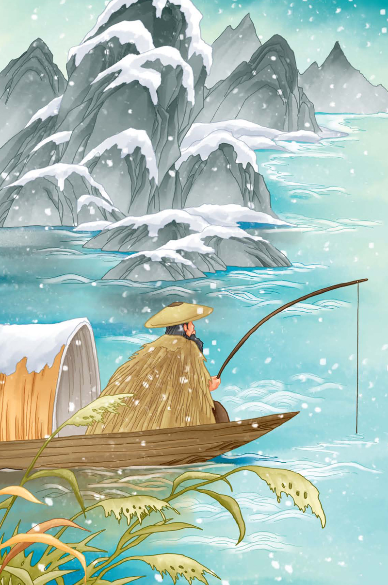 【th】小学生必背古诗词108篇 (唐)李白 等原著,张语 注释 上海人民美