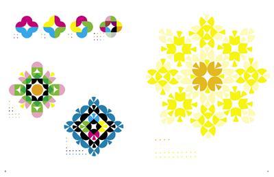 五年级数学设计图案用圆形