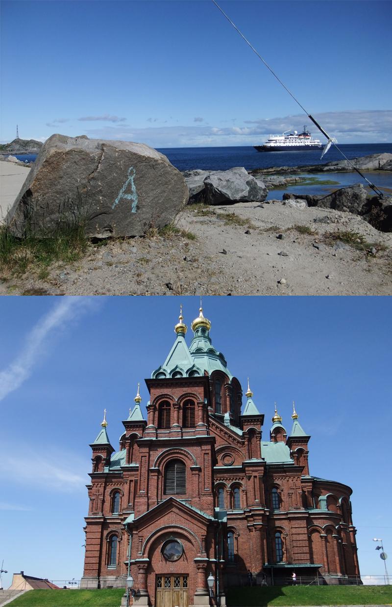 北欧风景图竖版