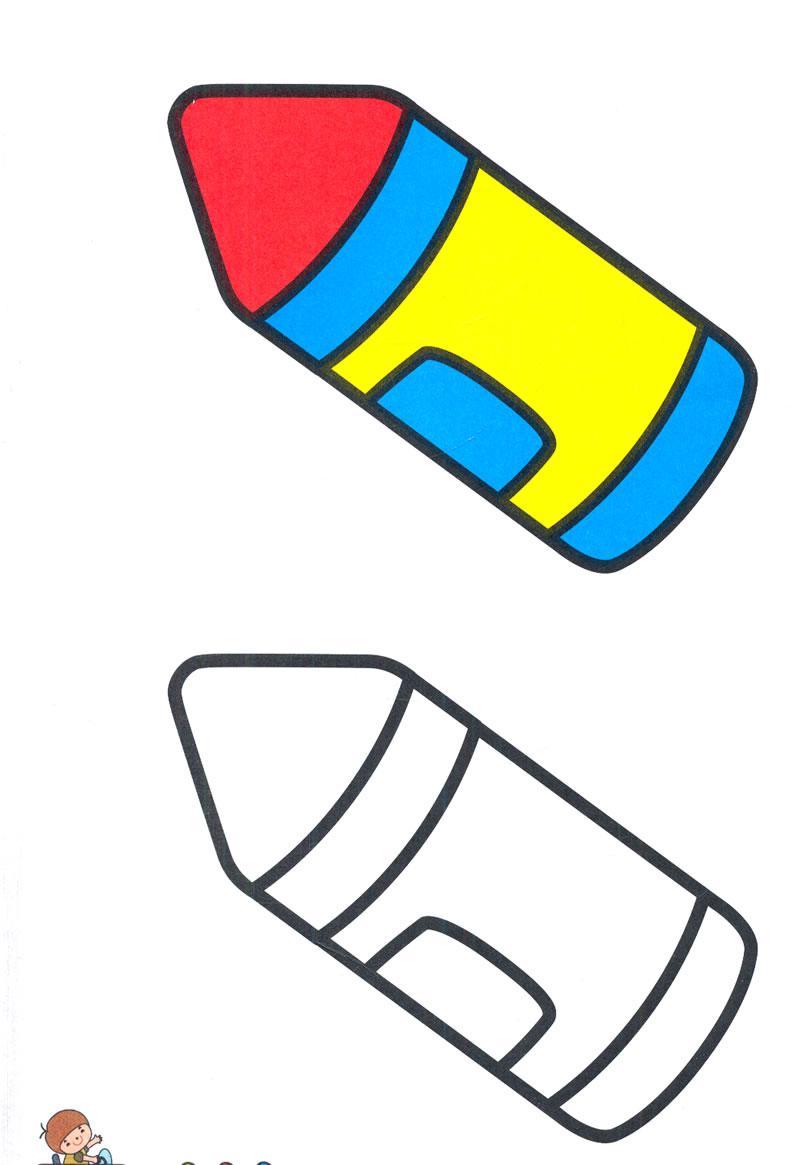 特价!宝宝涂色画3-4岁入门篇 余非鱼_图书杂志-小说-中国当代小说
