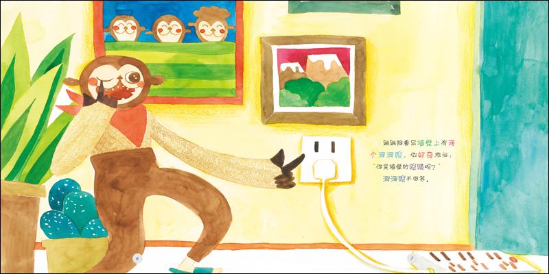"""名家手绘美图,中央电视台少儿节目主持人金龟子鼎力推荐,""""彩虹伞绘本"""