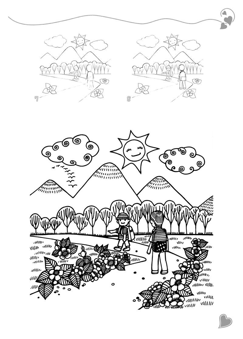 绘画大课堂 线描画教程