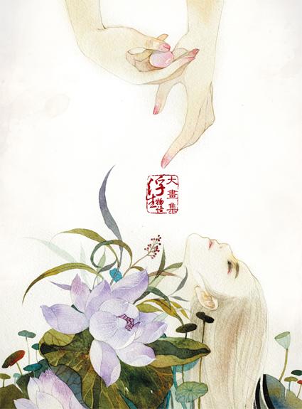 随书赠送精美手绘涂鸦本  内容简介 最美古风动漫幻想小说,唯一挑战