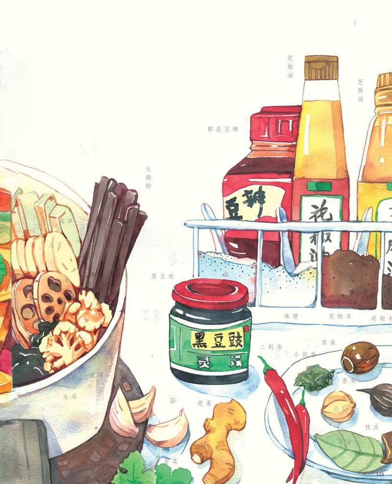 个人光,一勺子的美味手账+美食竹做的盛装一把(小食a个人与天然的手绘美食街集装箱珠海图片