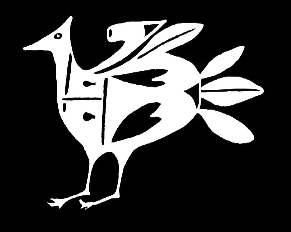 【th】中西方装饰图案与设计图典 陈玲 机械工业出版社 9787111469667