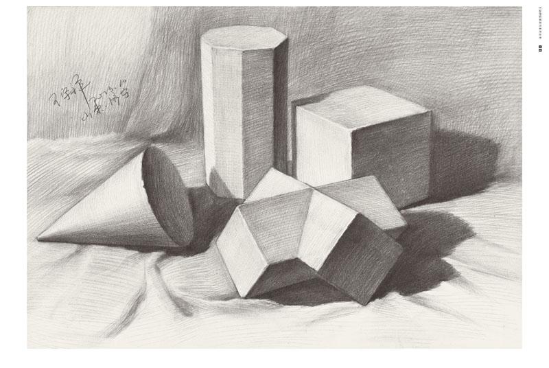 【rt4】结构与明暗:石膏几何体 王宇祥 中国纺织出版社 978751800916