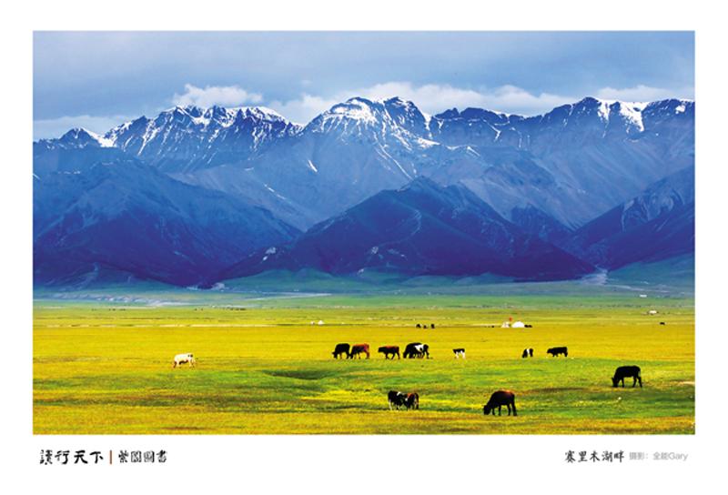 《中国古镇游2015全新升级版连续14年中国