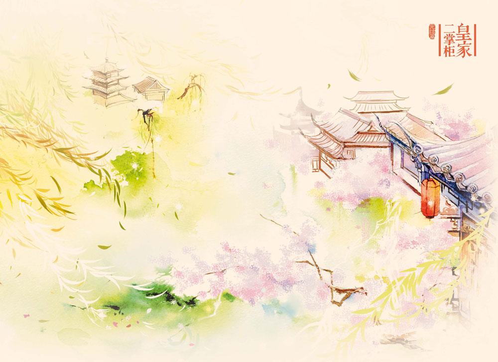 背景 壁纸 设计 矢量 矢量图 素材 1000_728