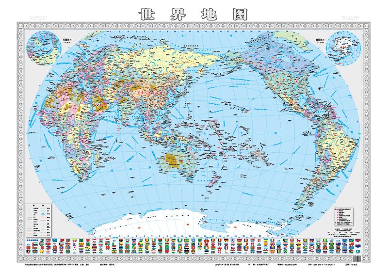 世界地图(双全开)(2015版) 董京社 9787114075711