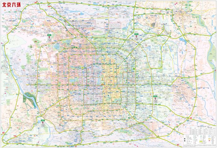《2015北京六环地图》