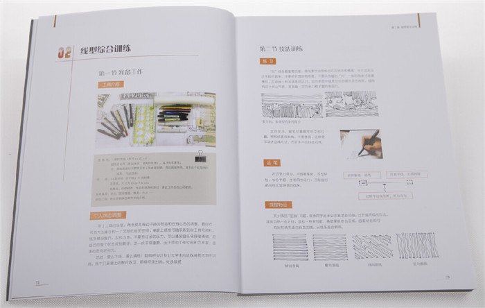 【th】景观设计手绘 : 草图与细节 孙述虎 江苏人民出版社 9787214088