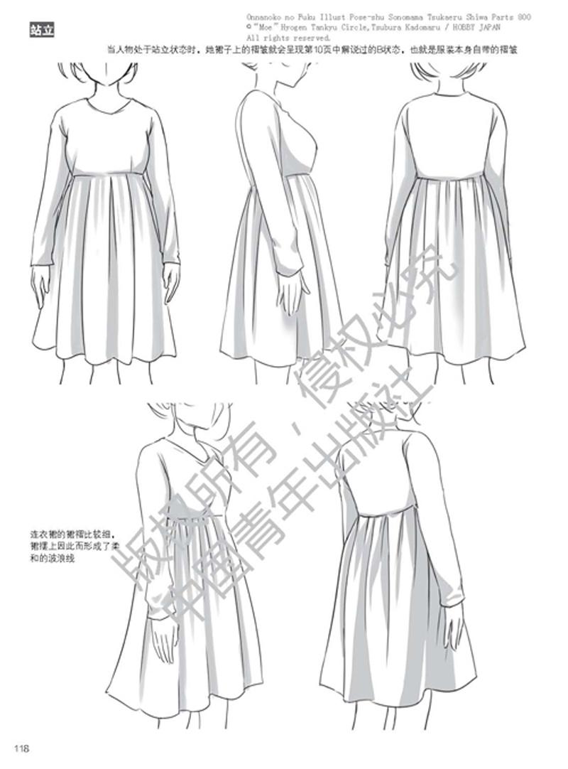 日本漫画大师图典-美少女服装造型800例