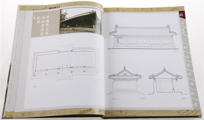 中国古典园林建筑图录 北方园林 王其亨 王其亨 天津大学建筑设计院