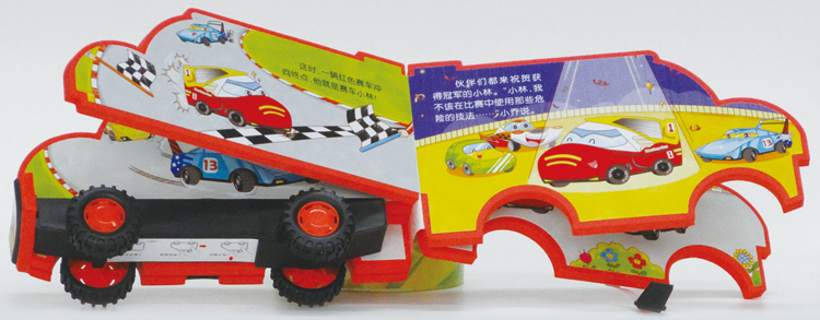 从0岁开始,宝宝就需要使用玩具书了,不要小看这种边摆弄边翻看的阅读方法,正是这种早期的阅读,使宝宝能够亲近书本,为将来阅读真正意义上的图书,起到了启蒙引导的作用。 好好玩汽车书正是为宝宝打开精彩世界的人生第一书,它将学与玩巧妙结合,全套包括《赛车快快跑》《救护车来啦》《消防车真棒》《校车真神奇》《警车嘟嘟叫》《卡车力量大》6册,每册以汽车为主人翁,讲述它们和相关职业的人之间的故事,让孩子在愉快阅读中感受多种职业,了解这些汽车的功能。值得一提的是,书的外形设计成仿真车样式,车轮等部件为回力设计,向下按