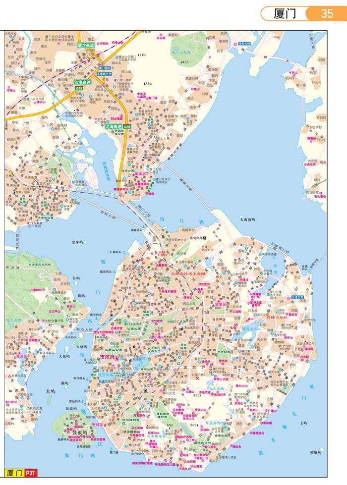 旅游/地图 旅游地图/自驾游 2015中国分省自驾游地图册系列:福建自驾