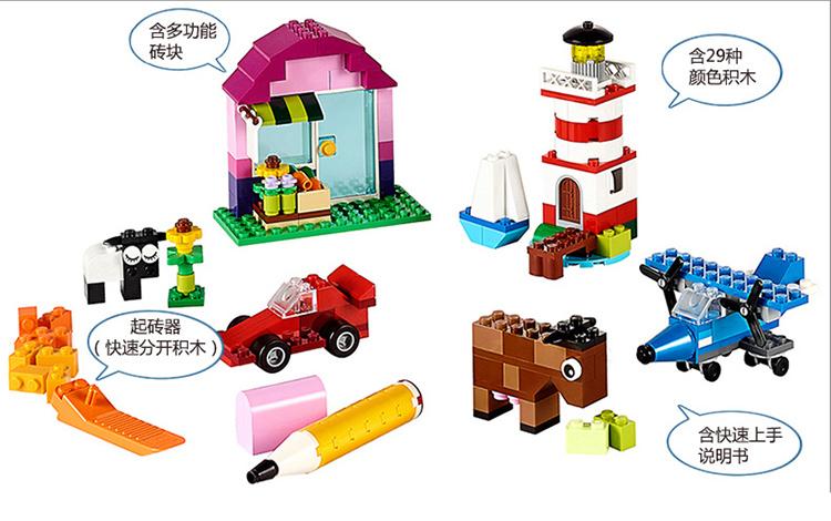 乐高塑料/硬质积木】lego