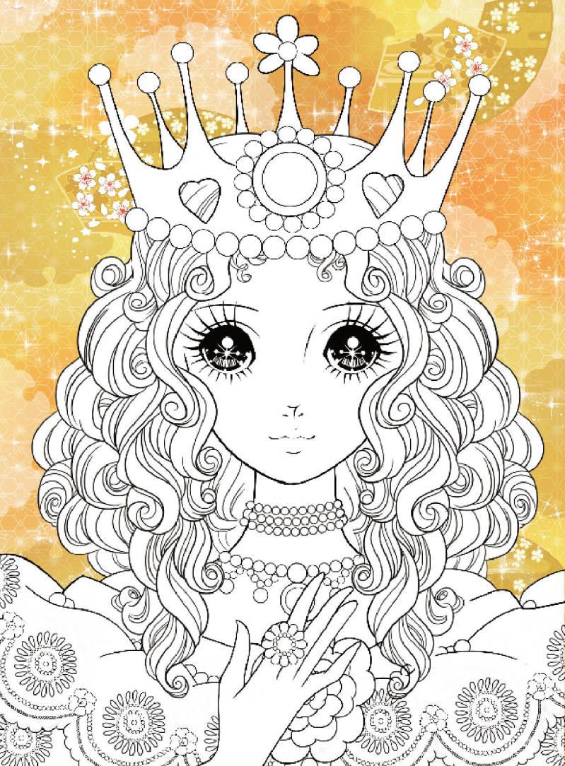《小公主玩美涂画:全4册》(海豚传媒.)【简介_书评