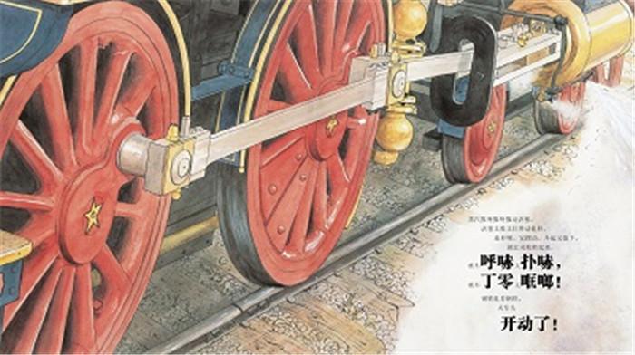 火车头/(美)布莱恩弗洛卡:图书比价:琅琅比价网
