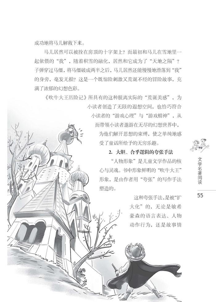 葫芦手绘课程宣传简介