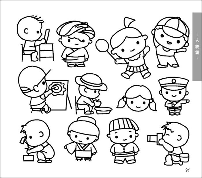 幼儿园青花瓷图案简笔画