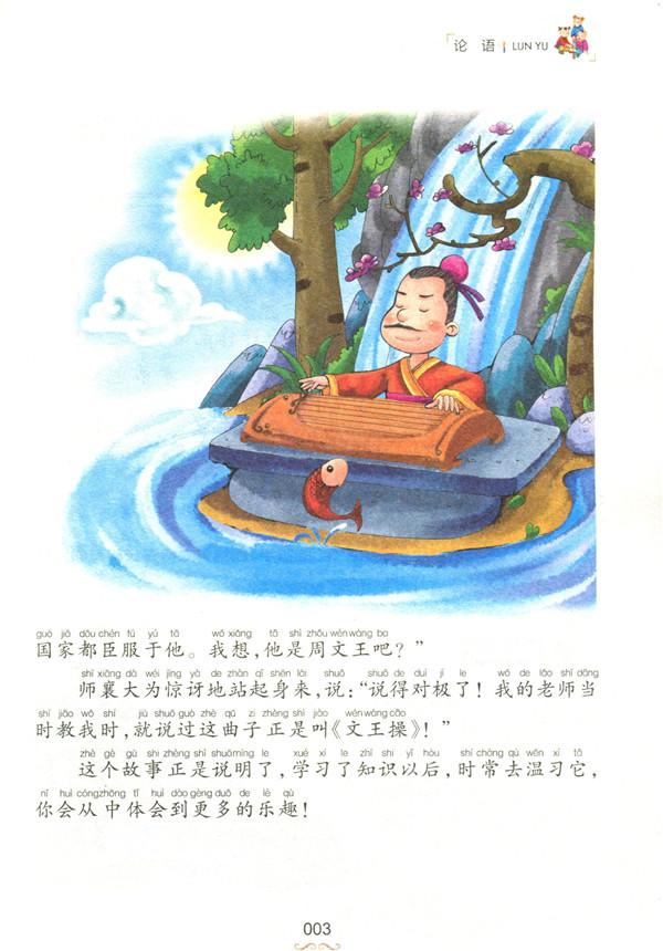 《爱阅读童年彩书坊