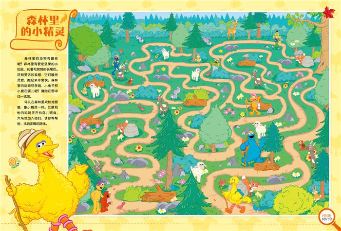 《小伙伴带你闯迷宫:佐伊的动物派对》