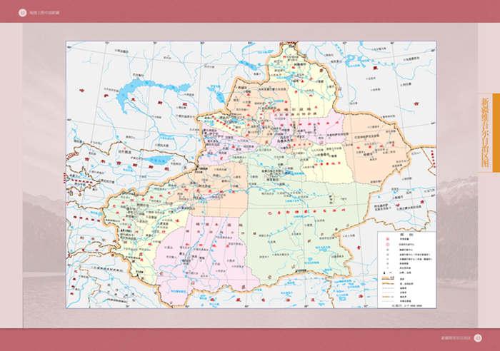 地图上的中国新疆