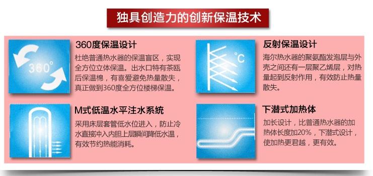 [当当自营]海尔(haier)电热水器es60h-e7(e)60升