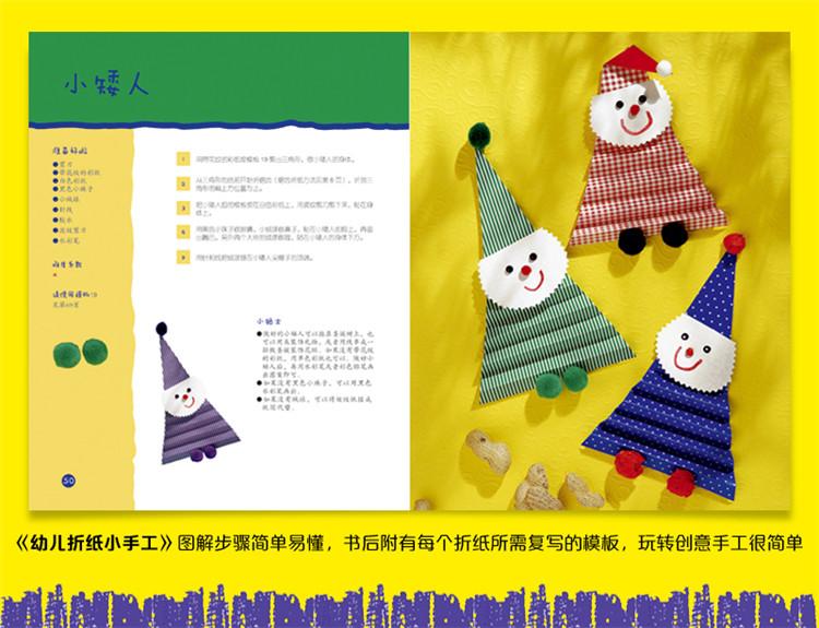 兒童創意目錄設計