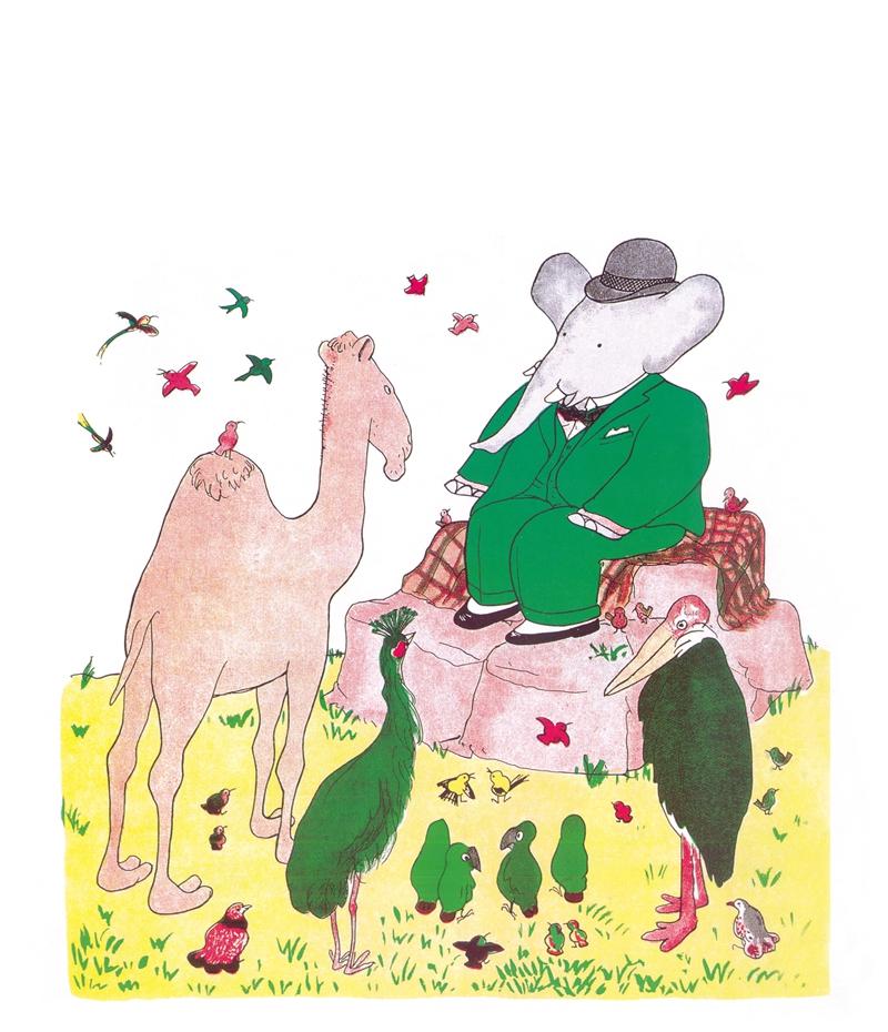 大象巴巴(注音版) 棒棒糖童书馆 9787518015269 中国纺织出版社[创文
