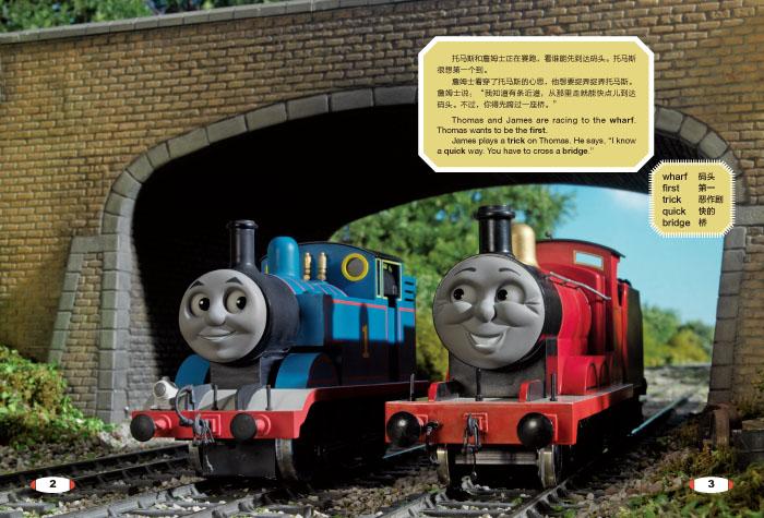 秘秘的绿色小火车头