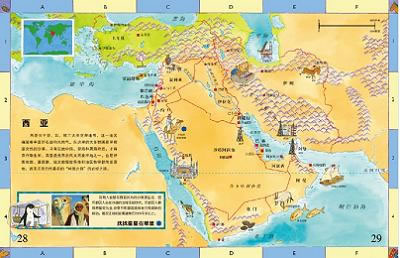 恐龙时期的地图