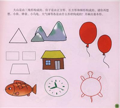 幼儿6岁画画图片