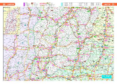 新编中国高速公路地图集2013[当当]