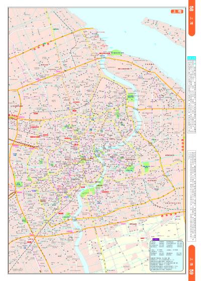 高速公路地图集2013/山东省地图; 新编中国高速公路地图集2013[当当]