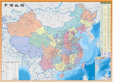 世界地图—4开2013(600mm*435mm)折叠撕不烂地图(学习,办公必备的便携