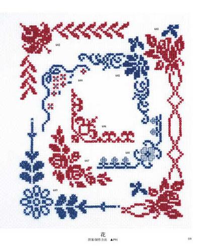 手工钩织小物件精品图书,植物,动物,装饰字母,数字,修饰花边…[当当]