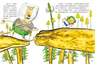 世界儿童文学绘本幸福雨伞船/23220165